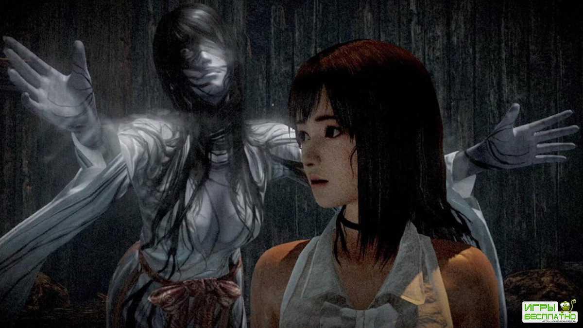 Новый трейлер ремастера хоррора Fatal Frame: Maiden of the Black Water