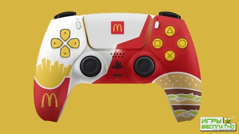 McDonald's неожиданно показал свои геймпады для PlayStation 5