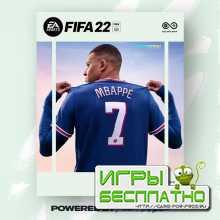 Состоялся анонс FIFA 22