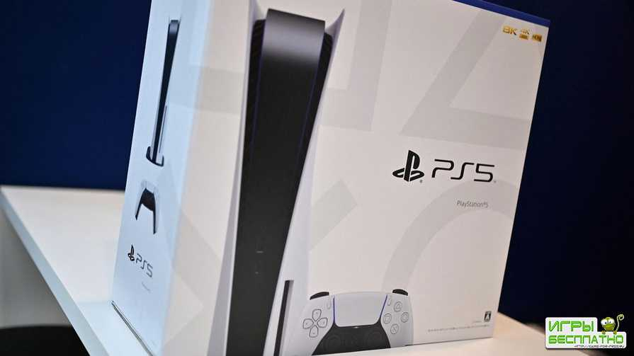 PlayStation 5 стала самой продаваемой консолью июля в Великобритании