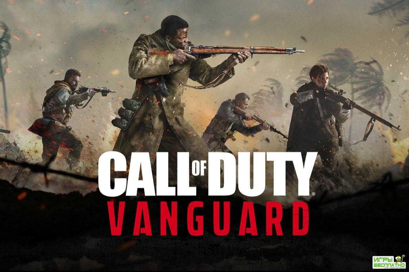 Горящий Сталинград в Call of Duty: Vanguard создавался на основе фотографий ...