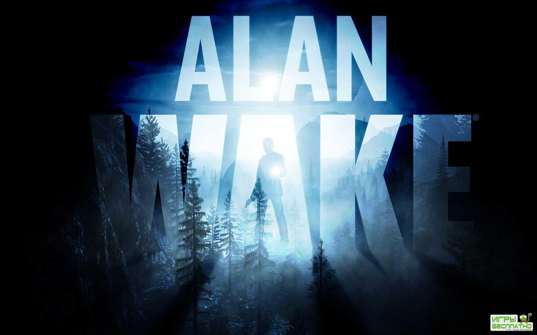 Подробности Alan Wake: Remastered