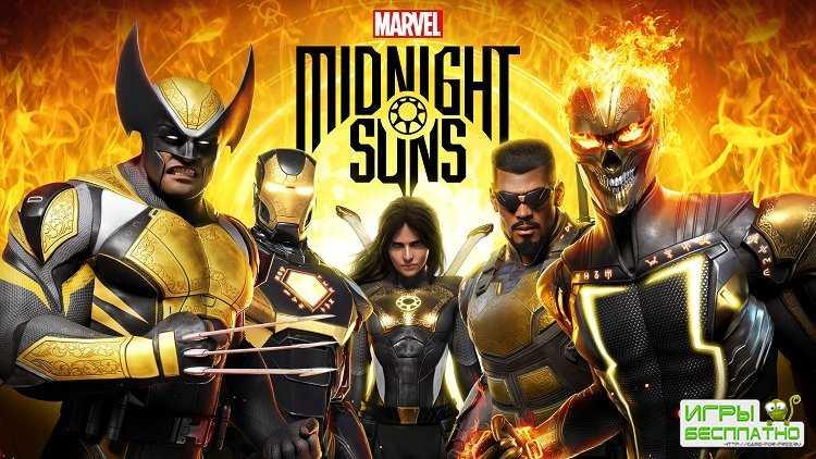 Охотник и Росомаха против Саблезубого в новой геймплейной демонстрации Marvel's Midnight Suns