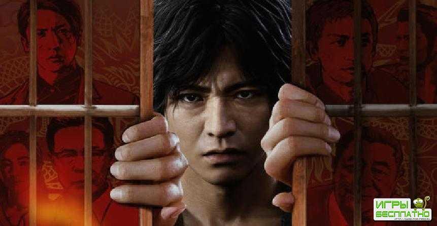 Демонстрация начала прохождения криминального боевика Lost Judgment в версии для PlayStation 5
