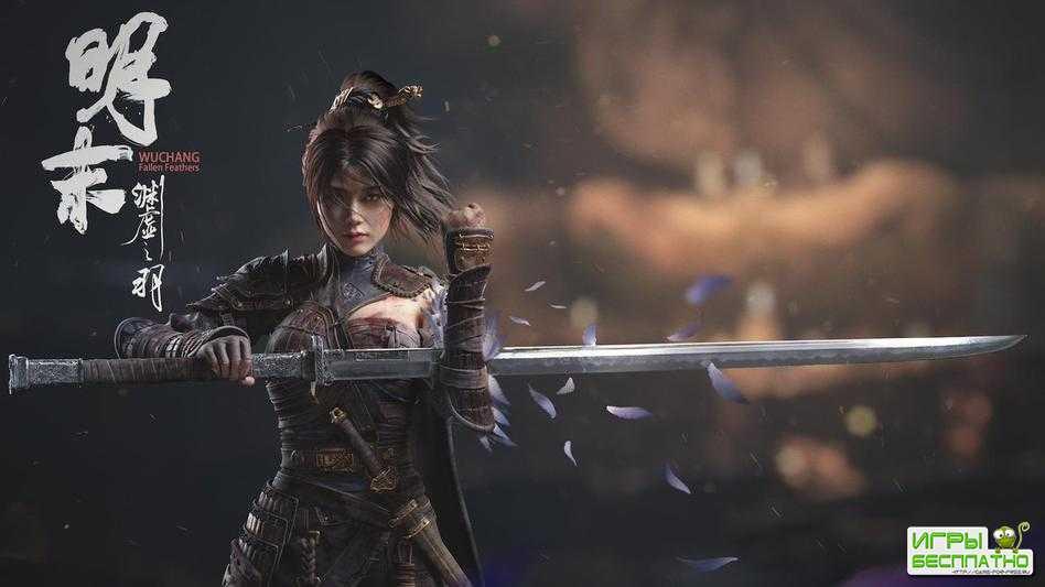 Демонстрация игрового процесса экшена Wuchang: Fallen Feathers в духе Dark Souls
