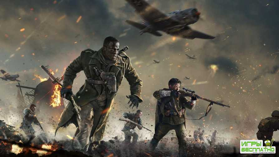 Стартовало открытое бета-тестирование шутера Call of Duty: Vanguard