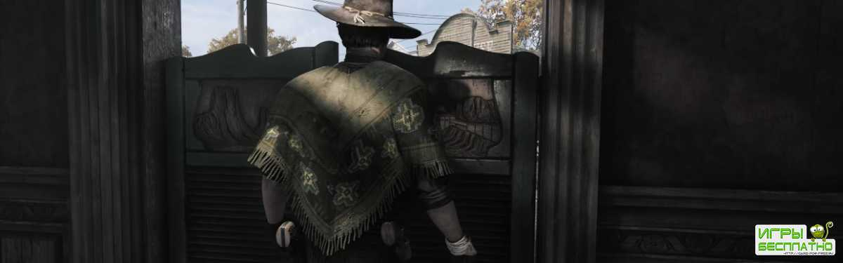 Для Hunt: Showdown вышло новое дополнение