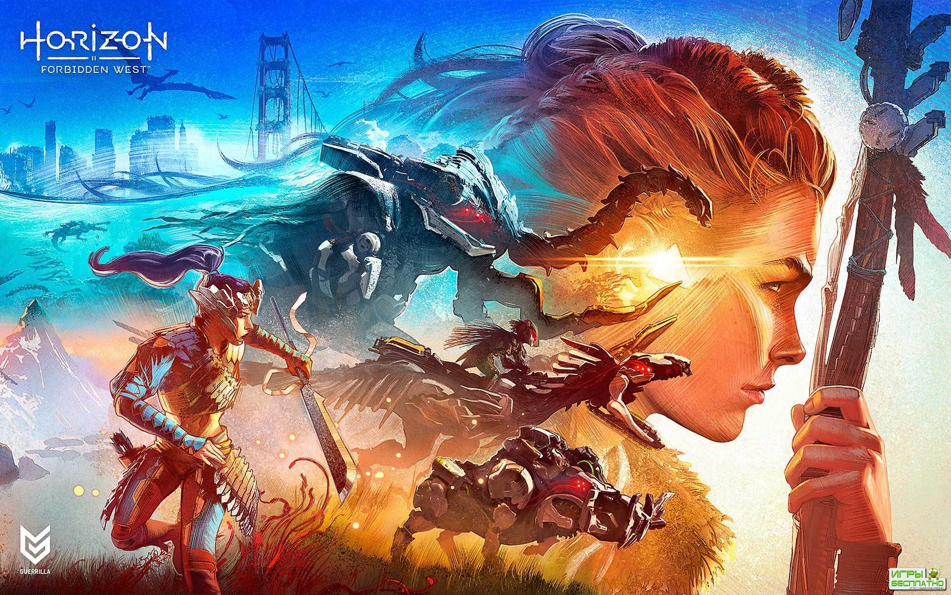 Horizon Forbidden West будет одинаково хороша на обоих поколениях консолей