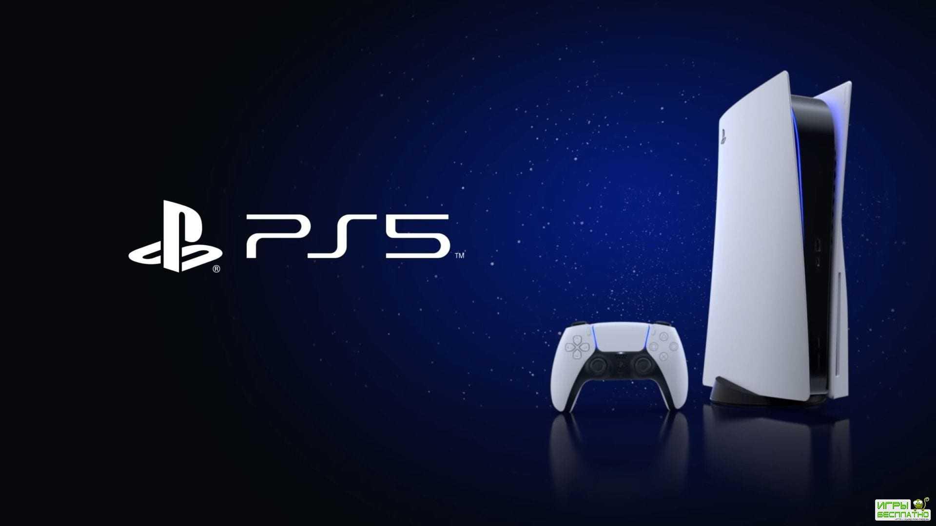 PlayStation 5 отлично продается в Великобритании