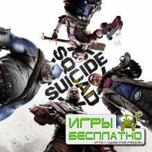 Отряд самоубийц от Rocksteady покажут уже скоро - новый ключевой арт игры Suicide Squade: Kill the Justice League