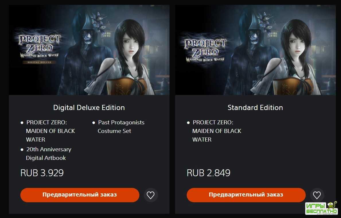 Fatal Frame: Maiden of Black Water стала доступна для предзаказа