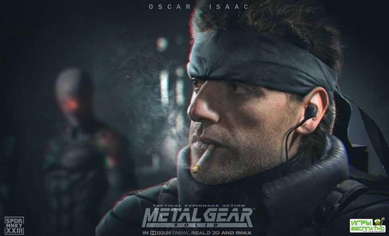 Konami намерена возродить Silent Hill, Metal Gear Solid и Castlevania