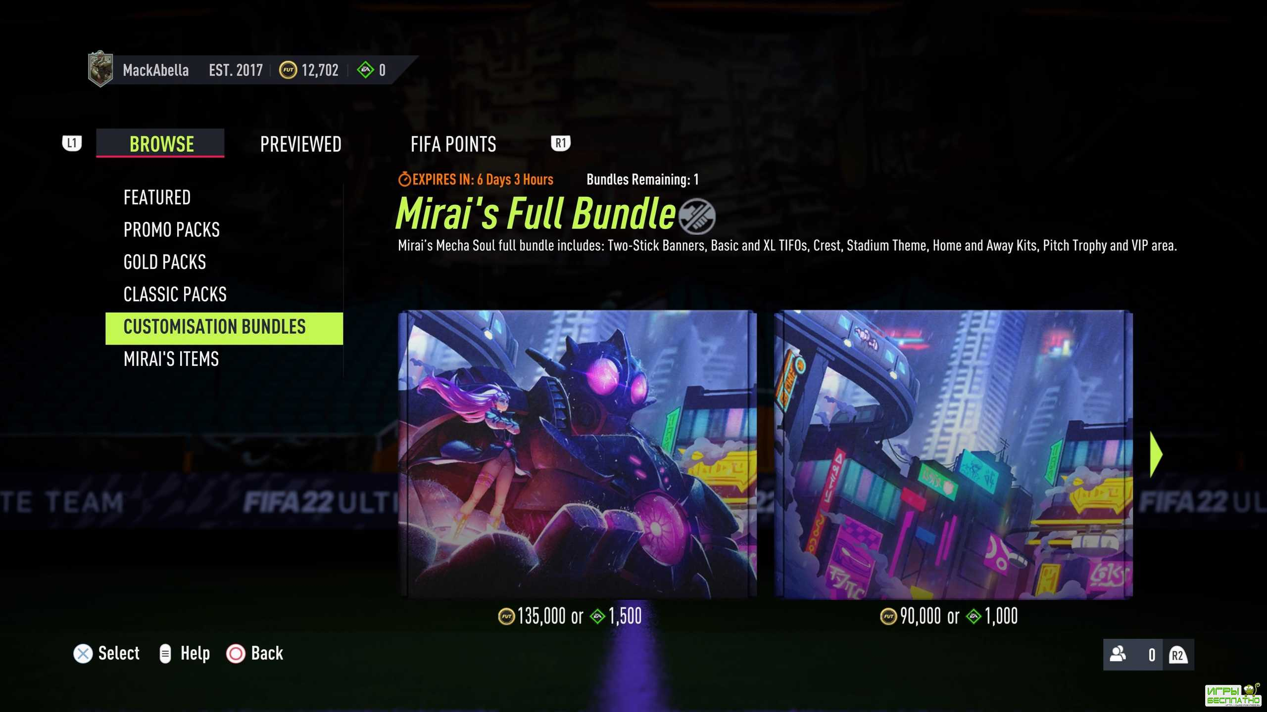 В FIFA 22 добавили аниме‑бандл