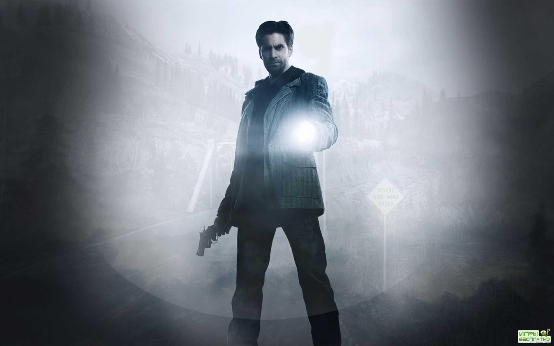 90 минут с демонстрацией игрового процесса ремастера мистического триллера Alan Wake